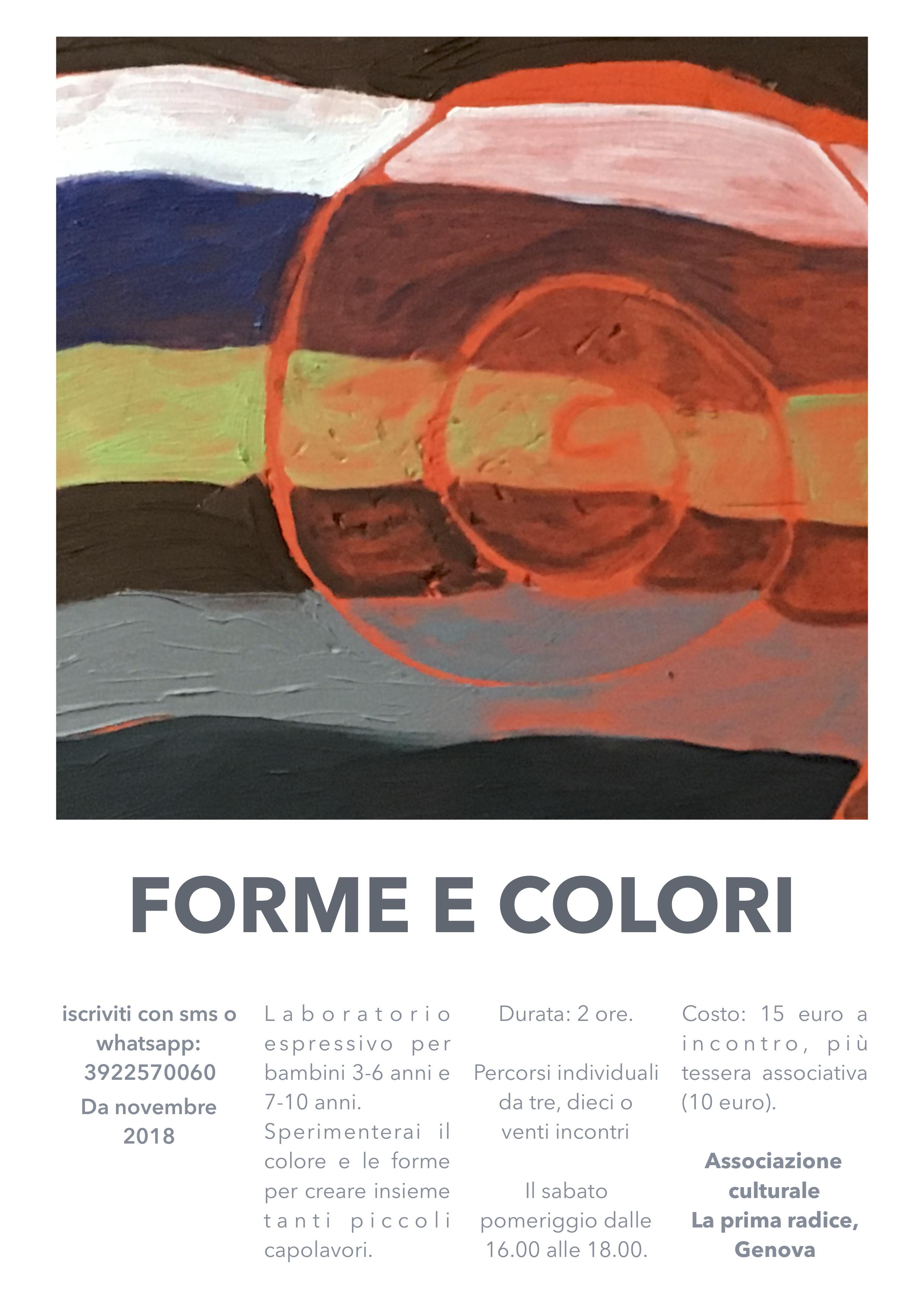 """Laboratorio """"Forme e colori"""""""