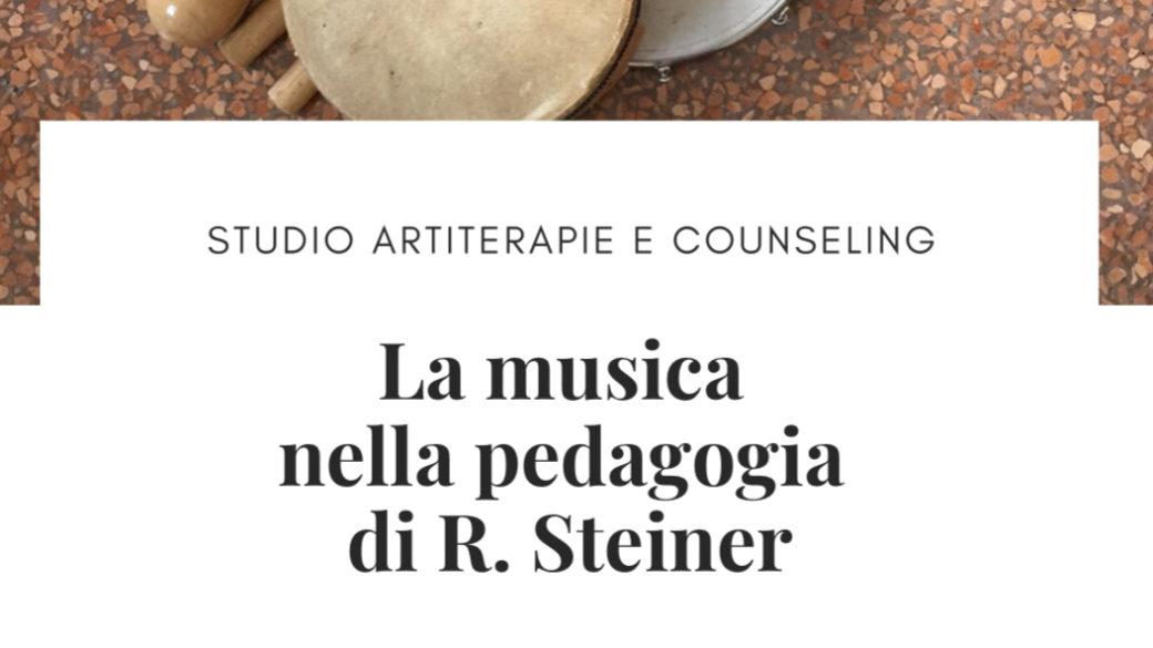 La musica e la pedagogia