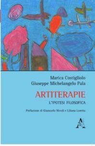 Artiterapie: l'ipotesi filosofica
