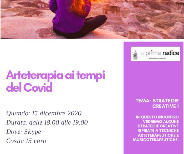 Incontro Arteterapia ai tempi del Covid: Strategie creative