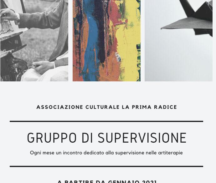 Supervisione